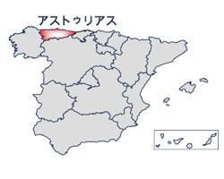 http://www.travelinfospain.net/map/map-asturias.jpg