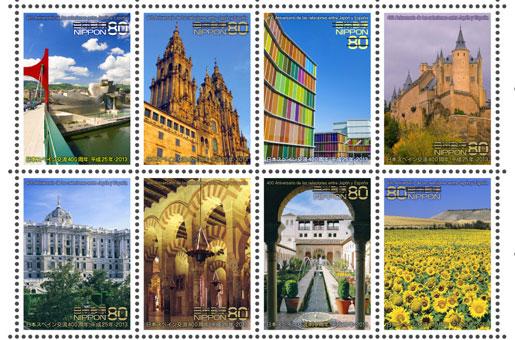 日西交流400年記念切手