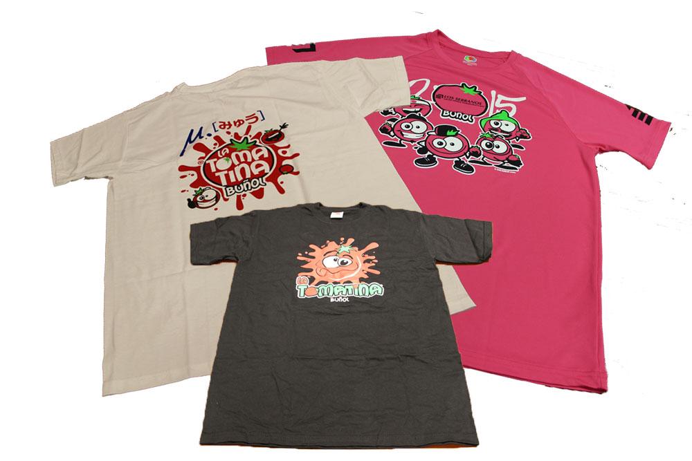 present-tshirts